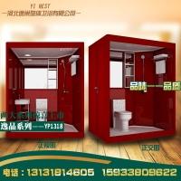 唐山整体卫生间淋浴房 集成浴室沐浴房长方形带马桶酒店宾馆