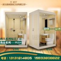 邢台整体浴室卫生间家用一体式简易沐浴房整体卫生间房集成定制