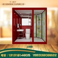廊坊定制集成整体淋浴房带马桶一体式长方形淋浴房整体卫生间