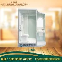 天津整体卫浴间整体浴室扇形1418型整体洗澡间集成卫浴