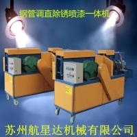 苏州航星达钢管喷漆生产线HXD-SCX300