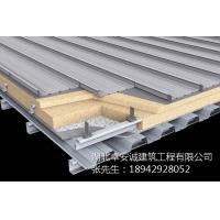 供应湖北-铝镁锰合金直立锁边屋面屋顶系统