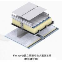 供应鄂州-卓安诚铝镁锰屋面板