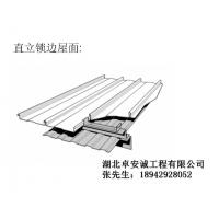 供应恩施-卓安诚铝镁锰屋面板三