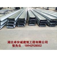 卓安诚铝镁锰直面锁边屋面系统售安徽全省,欢迎来电