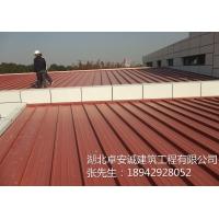 供应十堰-卓安诚铝镁锰屋面板