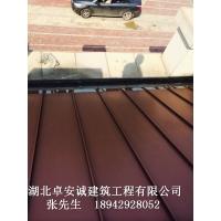 供应潜江-卓安诚铝镁锰屋面板