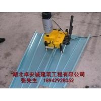 供应荆州-卓安诚铝镁锰屋面板