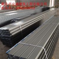 武汉卓安诚铝镁锰直立锁边屋面板系统-兴售全国