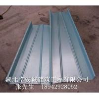 供应武汉-卓安诚铝镁锰屋面板