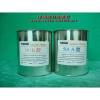 供应501环氧树脂AB胶、植筋环氧树脂AB胶