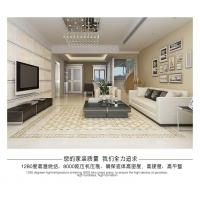 郑州瓷砖 诺贝尔瓷砖 家装釉面砖