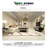 诺贝尔瓷砖 全抛釉防滑地砖   客厅卧室地板砖