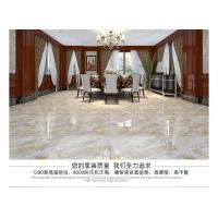 郑州瓷砖3.15特价优惠搞活动 郑州诺贝尔瓷砖专卖店