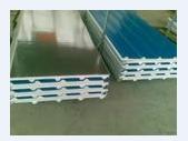 美粵建材 彩鋼沫錫紙瓦 840