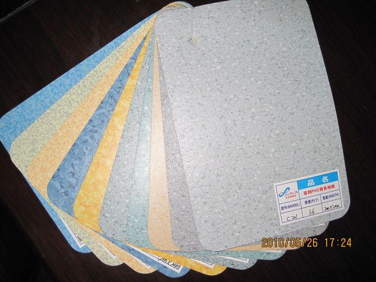 供应医用PVC卷材地板、厂家代理、加盟、OEM