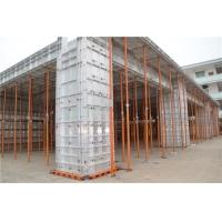 刚度、抗压、表面平整光滑建筑铝合金模板/建筑铝模板
