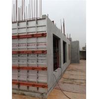 建筑铝模板/PC与铝模板结合