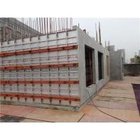 建筑铝模板志特PC与铝模板结合产品