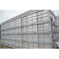 铝模板/出口产品系统