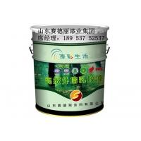 济宁外墙乳胶漆_济宁外墙乳胶漆价格_济宁外墙乳胶漆厂家