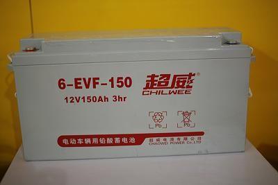 供应超威蓄电池6-evf-150