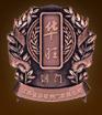 华旺铜门(泰州第一品牌) 别墅铜门 商务铜门系列