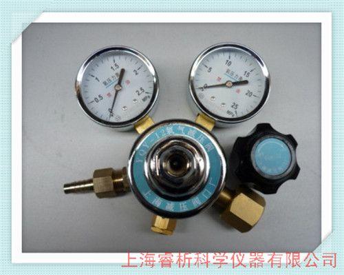 气相色谱仪专用氮气氢气减压器、空气减压器 减压阀上海睿析专卖
