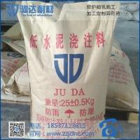 专业生产高温窑炉专用低水泥浇注料