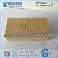 河南驹达耐材生产T-3一级粘土质耐火砖