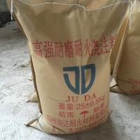 耐火浇注料耐磨抗热震性6.5% 窑炉保障的选择