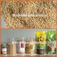 ZX-15型藜麦磨面机 藜麦抛光机 藜麦去皂苷机