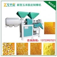 五谷杂粮磨粉机 玉米磨粉机 食品磨粉机 家用磨粉机 小型磨粉