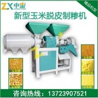 哈尔滨玉米碴子机苞米脱皮制糁设备 玉米加工机碴子加工设备