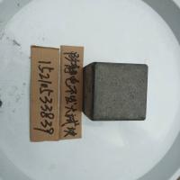 防静电防火花地坪硬化剂全金属骨料