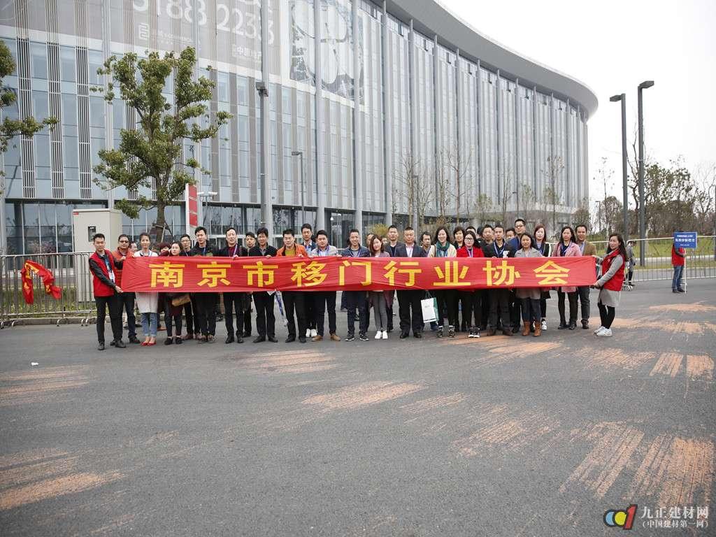 九正建材南京组团众商上海建博会为行业充当雷锋人