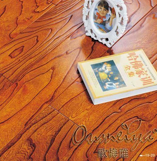 欧梅雅木业-实木复合地板