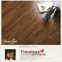 欧梅雅实木复合地板