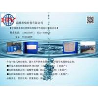 美国高透明高效环保PVC热稳定剂