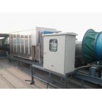 印刷烘干废气处理设备