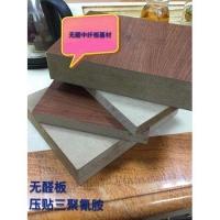 步繁 80 厘 竹香板(无甲醛板)超厚板 环保板1220*2