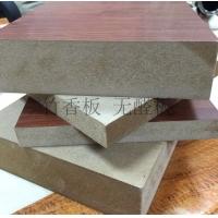 竹香板 环保健康家具板 40厘超厚板 无醛板