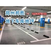 河南金刚砂耐磨地面硬化剂生产厂家