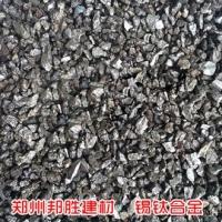 郑州锡钛合金耐磨地坪材料 金刚砂地坪硬化剂