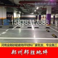 河南新乡 开封 郑州金刚砂耐磨地坪材料 产量大可代工
