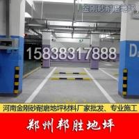 郑州金刚砂耐磨地坪 耐磨地坪 金刚砂地坪硬化剂材料