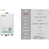 日本进口能率热水器智享泉(恒温机)JSQ39-D2