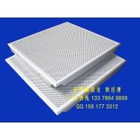 沖孔鋁扣板鋁天花-600*600