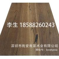 【做旧】烟熏橡木做旧地板,仿古做旧裂纹裂痕带黑结橡木多层地板