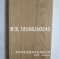 欧洲白橡木拉丝地板大板、white oak300宽本色柞木多